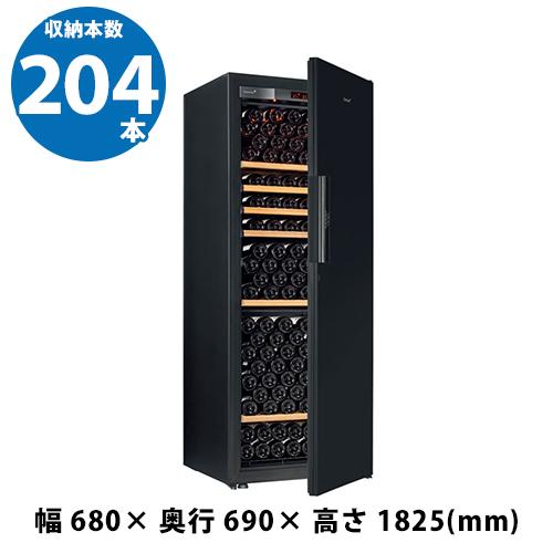 正規品ユーロカーブ Pure ピュアEuroCave Pure-L-T-BlackPiano収納204本 ワインセラーコンプレッサー式 家庭用 業務用 大型機種 N/B