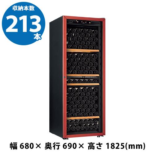 正規品 ユーロカーブ  Premiere プルミエ  EuroCave Premiere-L-T-PTHF(赤) 収納213本 ワインセラー コンプレッサー式 家庭用 業務用 大型機種 N/B