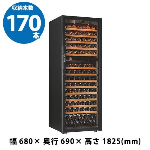 正規品 ユーロカーブ  6170D  EuroCave Professionnels 6000シリーズ  収納170本 ワインセラー コンプレッサー式   家庭用 業務用 大型機種 2温度管理タイプ N/B