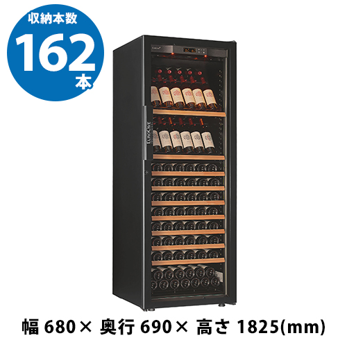 正規品 ユーロカーブ 6182V2P  EuroCave Professionnels 6000シリーズ  収納162本 ワインセラー コンプレッサー式  家庭用 業務用 大型機種 1温度管理タイプ N/B