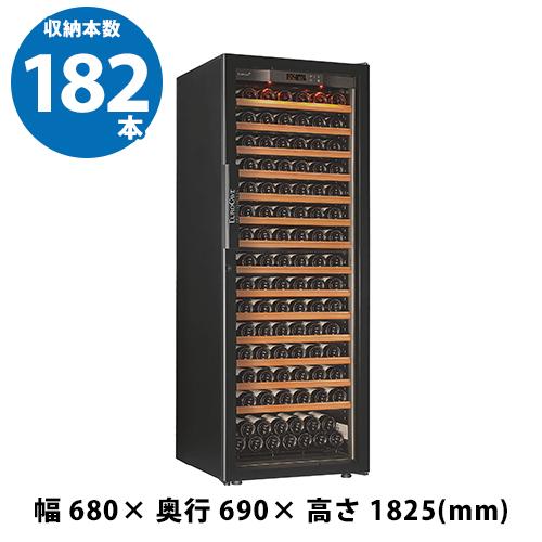 正規品 ユーロカーブ 6182V  EuroCave Professionnels 6000シリーズ  収納182本 ワインセラー コンプレッサー式  家庭用 業務用 大型機種 1温度管理タイプ N/B