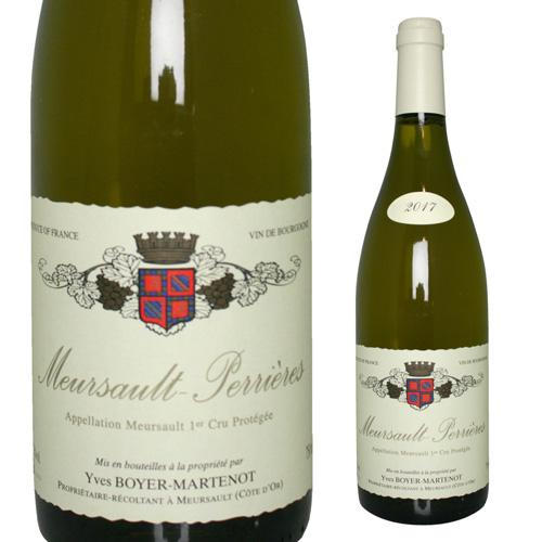 ムルソー プルミエクリュ レ ペリエール 2017 イヴ ボワイエ マルトノ 750ml 白ワイン フランス ブルゴーニュ 1級 虎