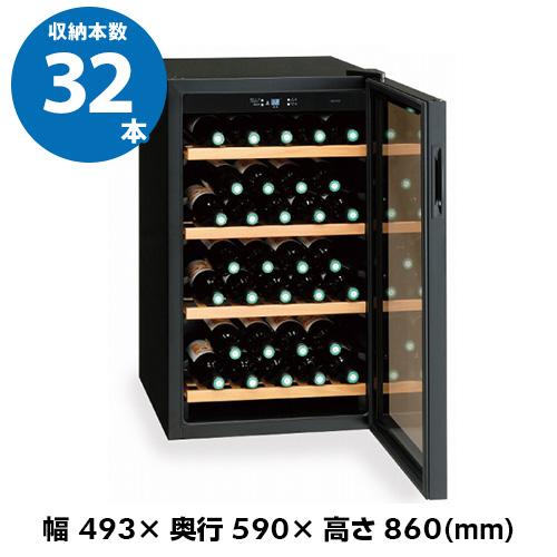 送料無料 エクセレンスワインクーラーMB-6110C32本Excellence ワインクーラー 5☆大好評 業務用 コンプレッサー式 家庭用 毎週更新