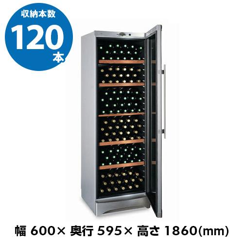 エクセレンス ワインキャビネットVF-373C 120本Excellence ワインクーラー コンプレッサー式 業務用 家庭用 大型機種 N/B