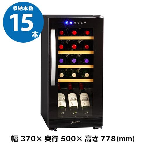 デバイスタイル CF-C15W-K 本体カラー:ブラック  15本 送料無料 deviceSTYLE  コンプレッサー式 家庭用 コンパクト N/B