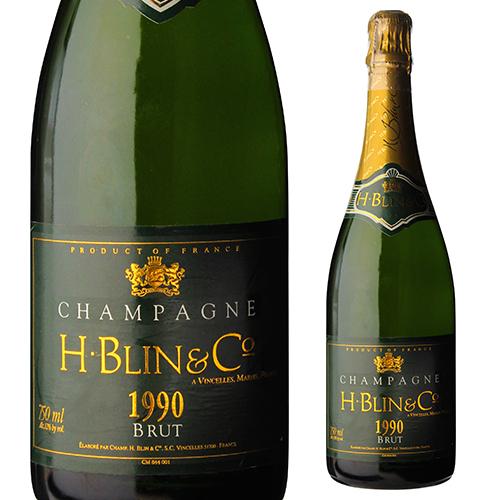 【誰でもワインP5倍 8/25限定】アンリ ブラン1990 ブリュット 750ml限定品 シャンパン シャンパーニュ ヴィンテージ 30年