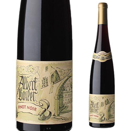 ピノノワール エス 2016 アルベール ボクスレ 750ml フランス アルザス 赤ワイン