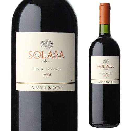 ソライア アンタ-タ ディヴェルサ 2002 アンティノリ 750ml イタリア トスカーナ 赤ワイン
