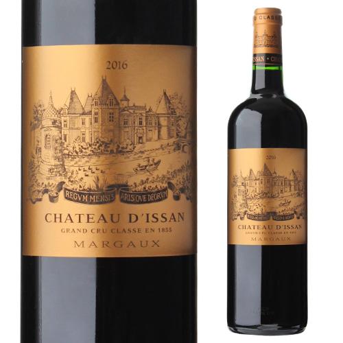 シャトー ディッサン 2016 750ml ボルドー マルゴー 格付3級 赤ワイン