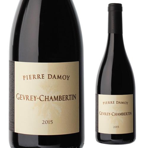 【誰でもワインP5倍 8/25限定】ジュヴレ シャンベルタン 2015  ピエール ダモワ 750ml フランス ブルゴーニュ 赤ワイン