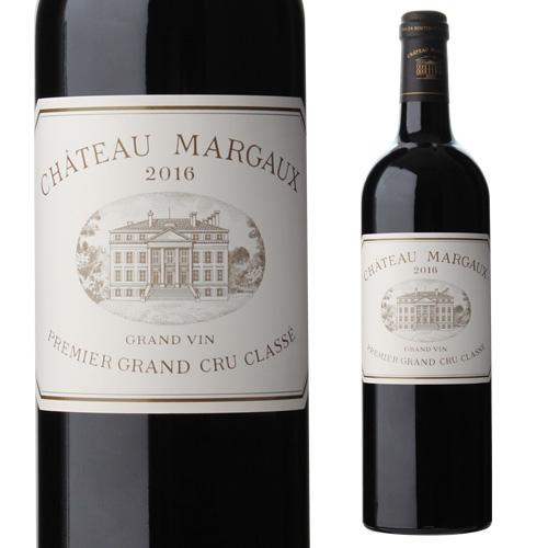 【誰でもワインP5倍 8/25限定】シャトー マルゴー 2016 750ml フランス ボルドー 格付1級 赤ワイン