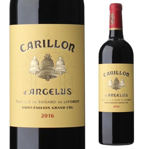【誰でもワインP5倍 8/25限定】ル カリヨン ダンジェリュス 2016 750ml フランス ボルドー セカンド 赤ワイン