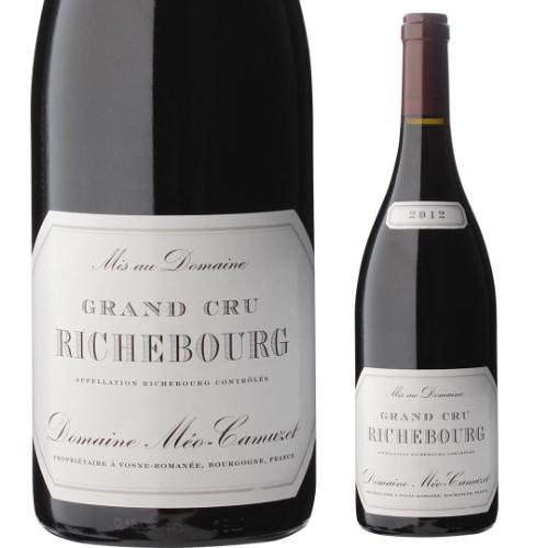 【誰でもワインP5倍 8/25限定】リシュブール 2012 メオ カミュゼ フランス ブルゴーニュ 赤ワイン 特級 虎