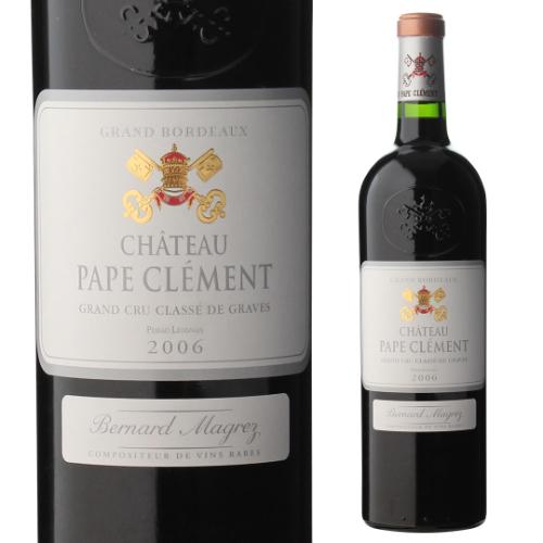 【誰でもワインP5倍 8/25限定】シャトー パプ クレマン ルージュ 2006  フランス ボルドー 赤ワイン 虎
