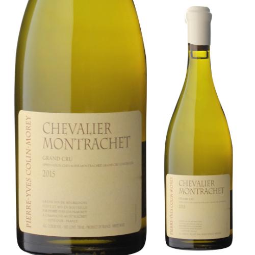 シュヴァリエ モンラッシェ 2015 コラン モレイ 750ml フランス ブルゴーニュ 特級 白ワイン 虎