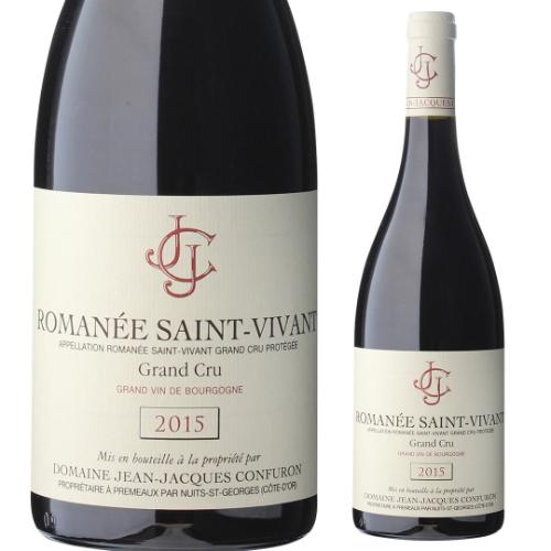 ロマネ サン ヴィヴァン 2015 ジャン ジャック コンフュロン 750ml フランス ブルゴーニュ 赤ワイン 虎 フランス ブルゴーニュ 特級 赤ワイン 虎