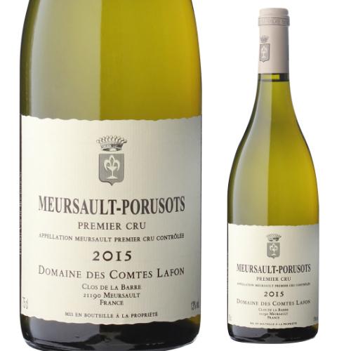 【誰でもワインP5倍 8/25限定】ムルソー ポリュゾ 2015 コント ラフォン 750ml フランス ブルゴーニュ 1級 白ワイン 虎
