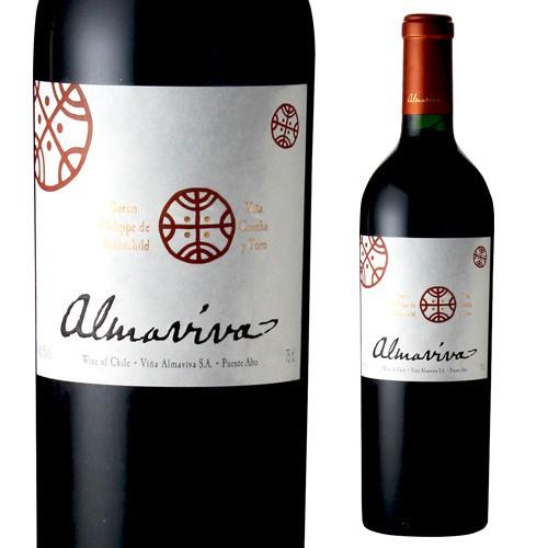 アルマヴィーヴァ 2017 チリ 赤ワイン マイポヴァレー アルマヴィヴァコンチャイトロ バロン ド ロートシルト