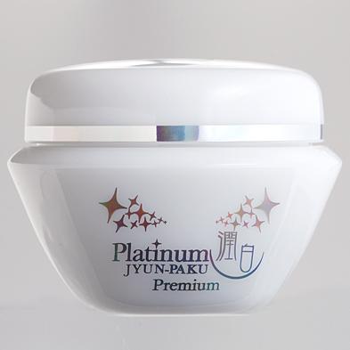 [メーカー直販]プラチナ潤白プレミアム オールインワンゲルでブラックメラニンダイエット