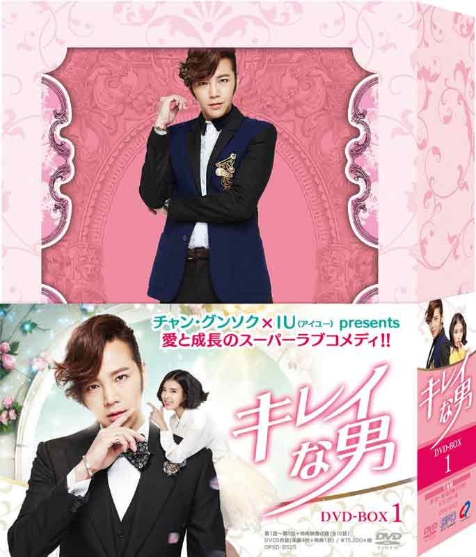 キレイな男 DVD-BOX1【初回生産限定版】(5枚組:本編4枚+特典DISC1枚)