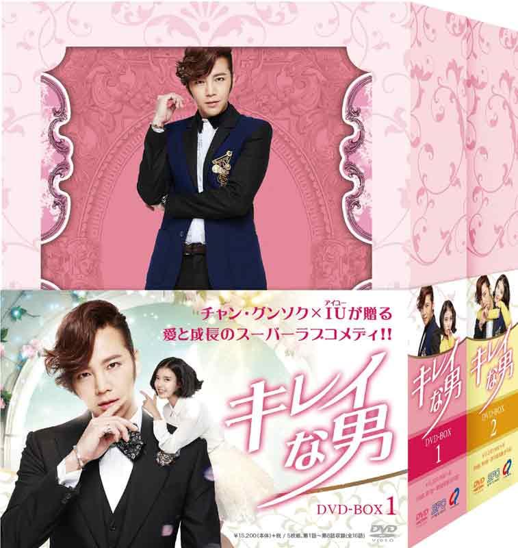 キレイな男 DVD-BOX1+2のセット 【初回生産限定版】