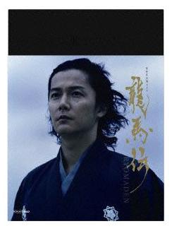 NHK大河ドラマ 龍馬伝 完全版(season2)【Blu-ray BOX2】[4枚組]