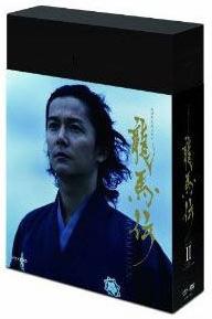 NHK大河ドラマ 龍馬伝 完全版(season2)【DVD-BOX2】[4枚組]