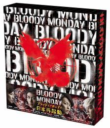 ブラッディ・マンデイ シーズン2 DVD-BOX