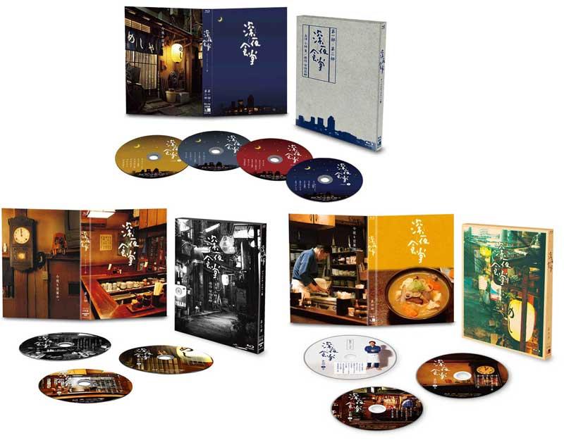 深夜食堂 第一部&第二部 と BOX 第三部 3巻セット、第四部 と プレミアムエディションBlu-ray BOX 3巻セット, NEXTR:537dba28 --- sunward.msk.ru