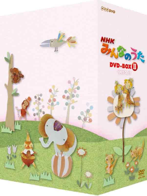 NHK みんなのうた DVD-BOX2