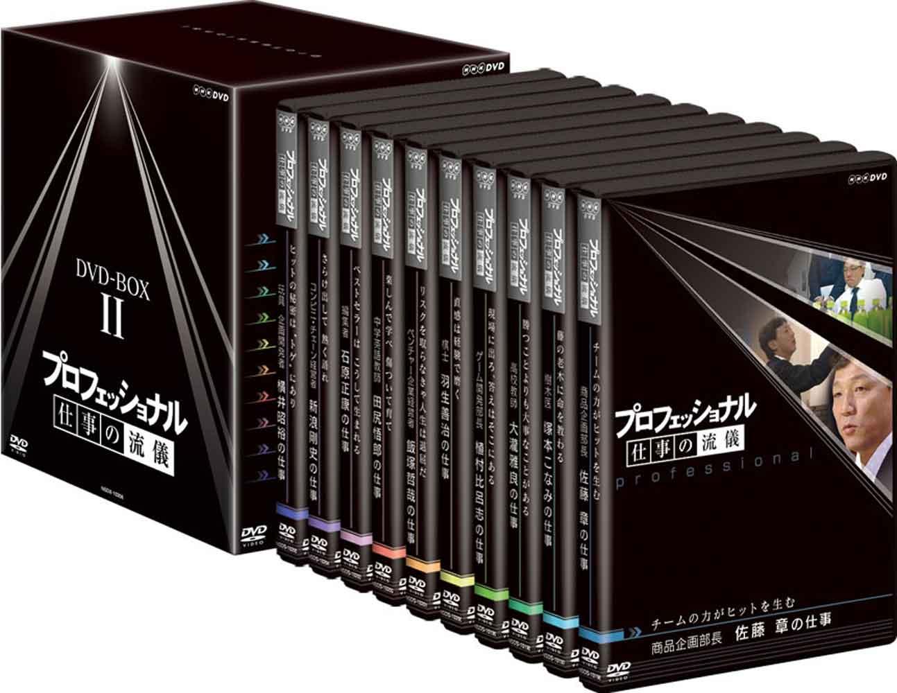 プロフェッショナル 仕事の流儀 第2期 DVD-BOX