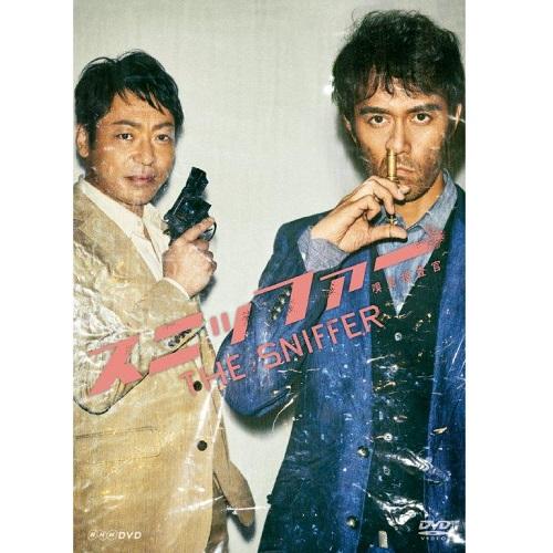 スニッファー 嗅覚捜査官 DVD-BOX