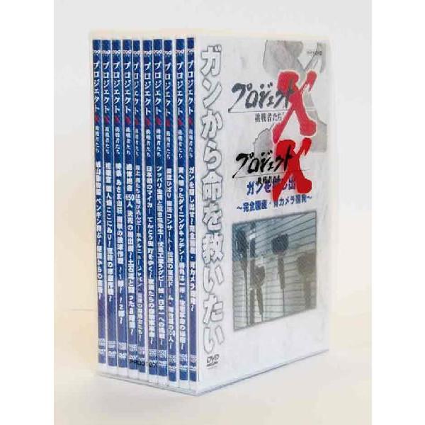プロジェクトX 挑戦者たち DVD-BOX 3 [10枚組]