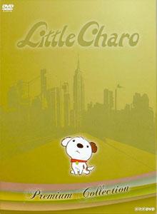 リトル·チャロ プレミアム·コレクション DVD-BOX