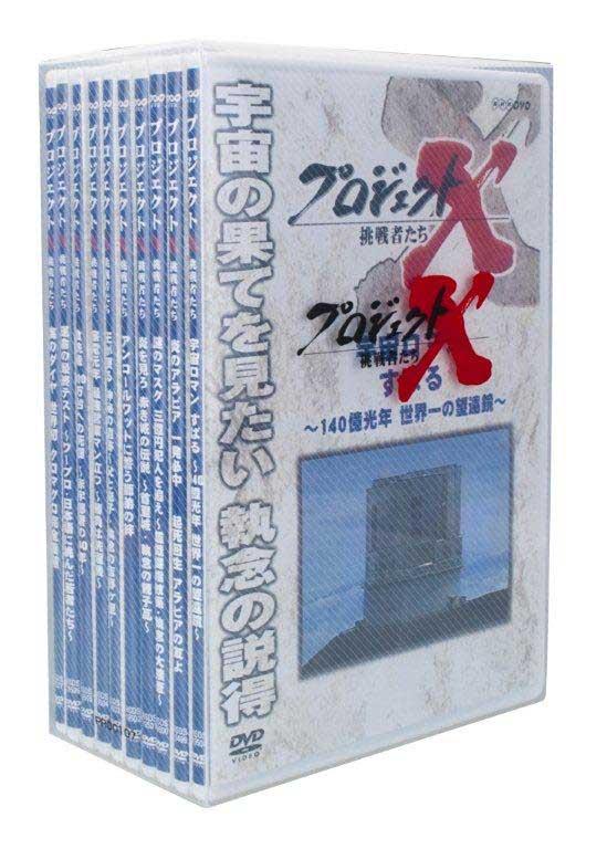 プロジェクトX 挑戦者たち DVD-BOX 7 [10枚組]
