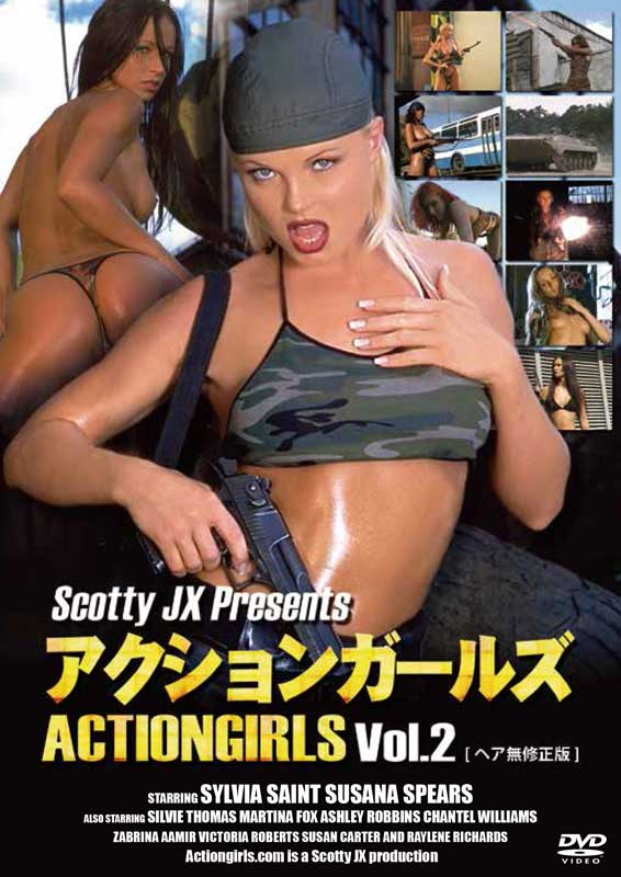 新品 アクションガールズ 毎日続々入荷 Vol.2 DVD ヘア無修正版 通販