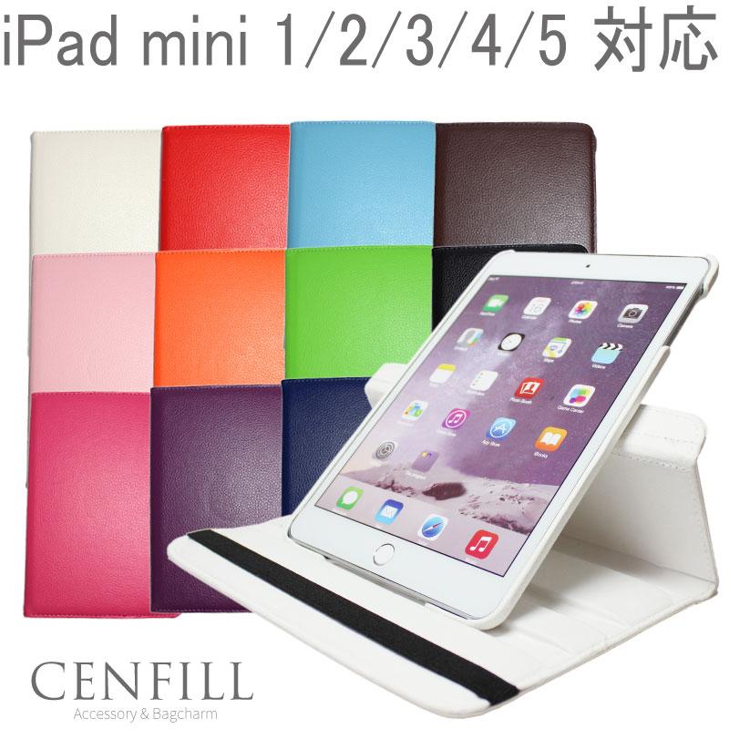 iPad mini 1 営業 2 3 4 特売 5 2019 対応ロータリー 回転 ゆうパケット送料無料 ケース mini5 mini4 ipadmini2ケース mini3 レザー ipad ipadmi スタンド機能