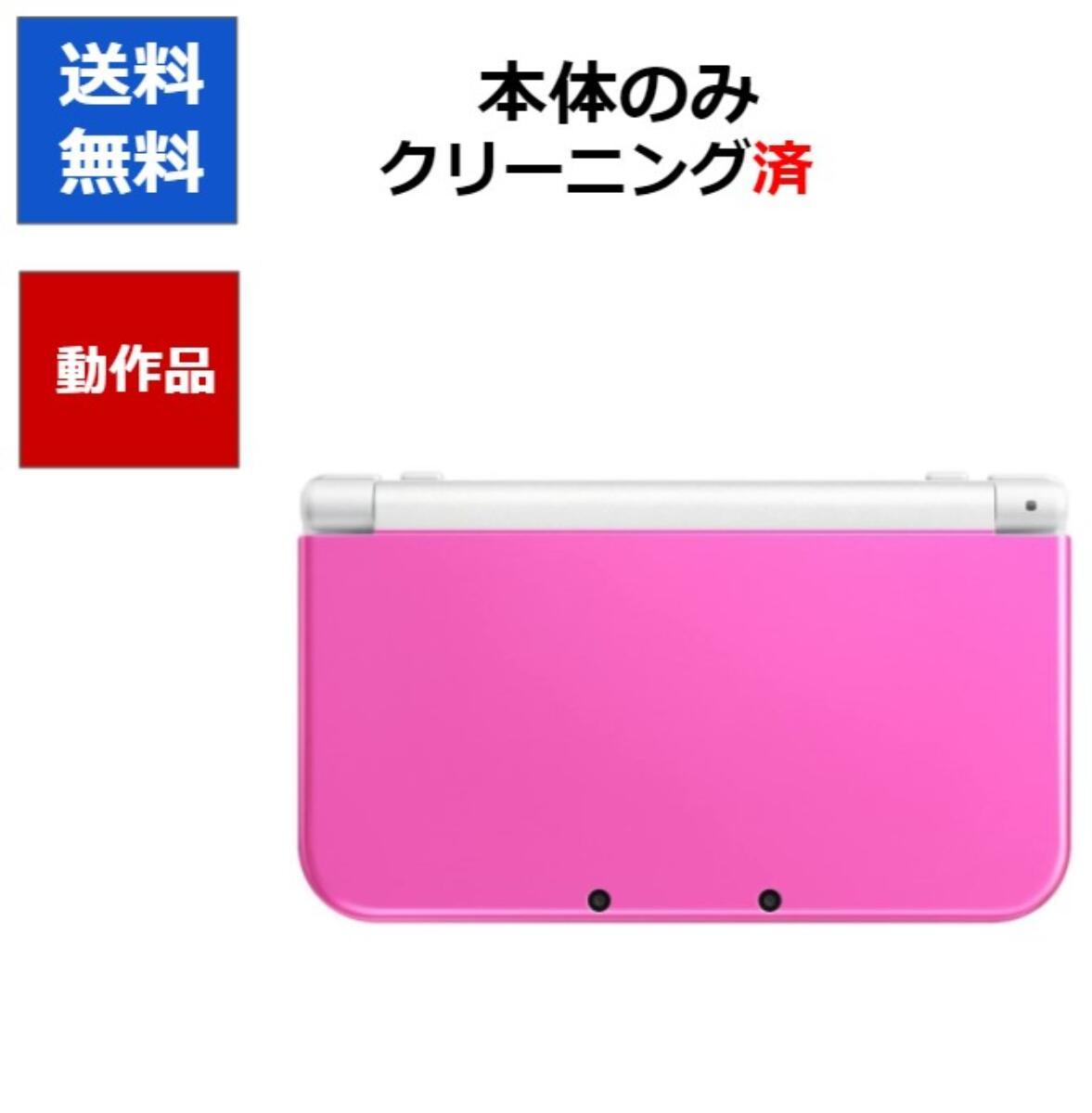 送料無料 New 3DSLL 全商品オープニング価格 ピンク 任天堂 中古 受賞店 本体のみ