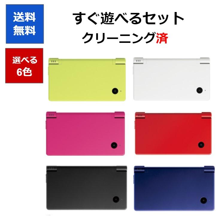 送料無料 数量限定アウトレット最安価格 DSi ニンテンドーDSi 本体 すぐに遊べるセット 任天堂 ご予約品 中古 選べる6色