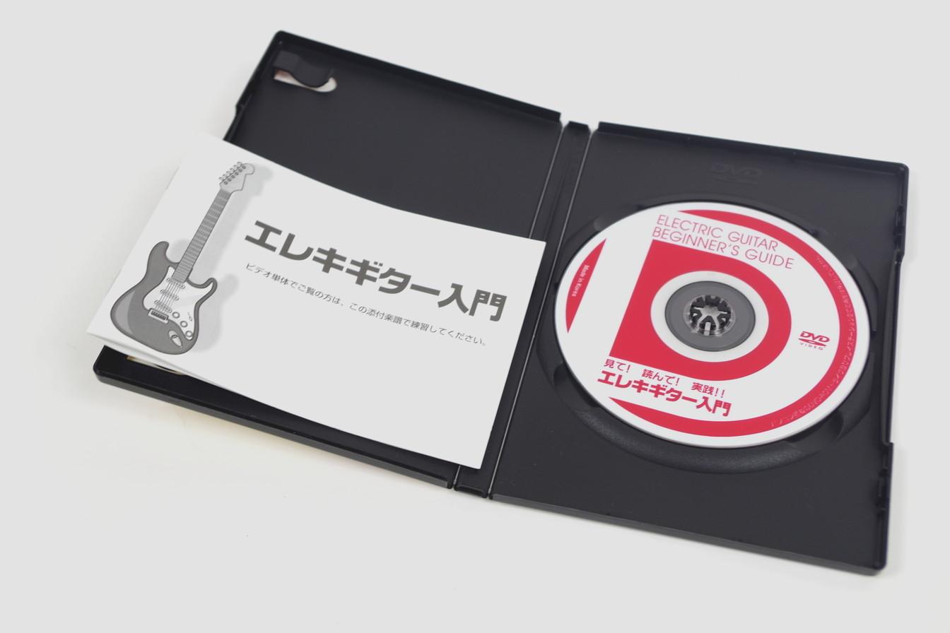 """KC kyoritsu KDE-100""""看""""!看!實踐!! 電子吉他入門教學規則DVD[KDE100]"""