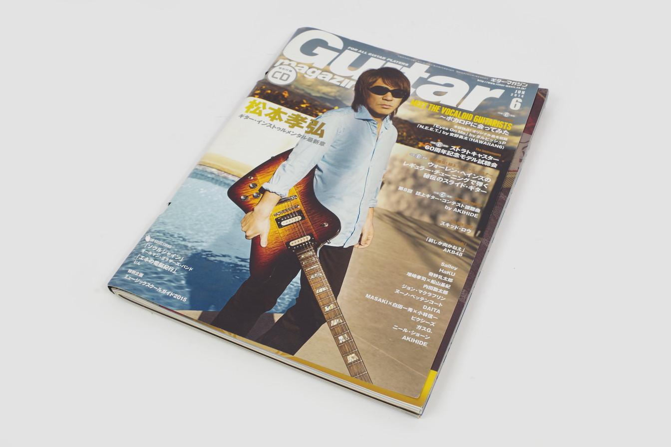 Guitar magazine吉他·雜志2014年6月號