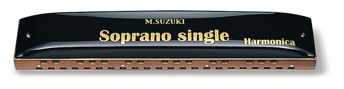【送料無料】SUZUKI スズキ SS-37 ソプラノシングルハーモニカ [ハーモニカ 鈴木楽器]