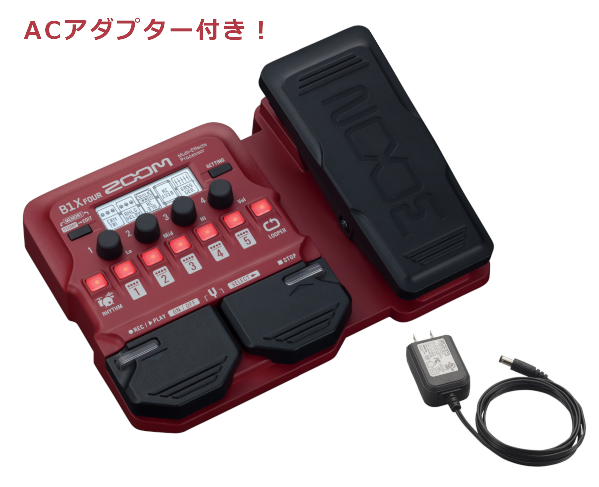 【ACアダプター付】【即納可能】ZOOM ズーム B1X FOUR Bass Multi-Effects Processor ベース用マルチエフェクター