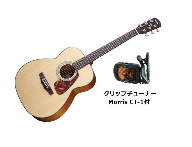 【送料無料!!】Morris 《モーリス》 PERFORMERS EDITION F-351 (I) NAT クリップチューナー付 アコースティックギター [F351]