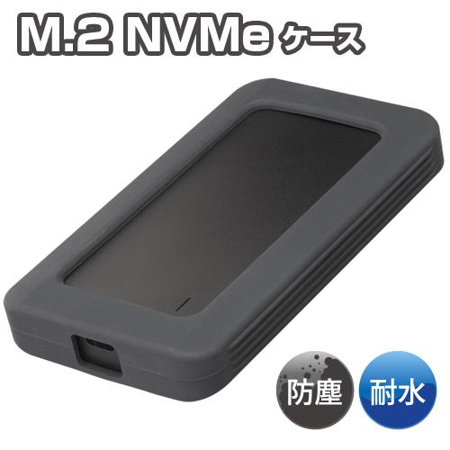 《送料無料》『 M.2 NVMe SSD 内蔵』 USB3.1 (Gen.2) ポータブルSSD(防塵耐水モデル)/容量:512GB [CAM2NVU31CBP-512GB E12]