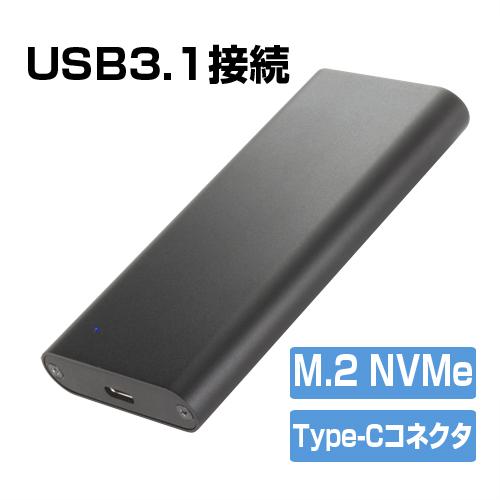 《送料無料》『 M.2 NVMe SSD 内蔵』 USB3.1 (Gen.2) ポータブルSSD(スリムタイプ)/容量:512GB [CM2NVU31C-512GB E12]