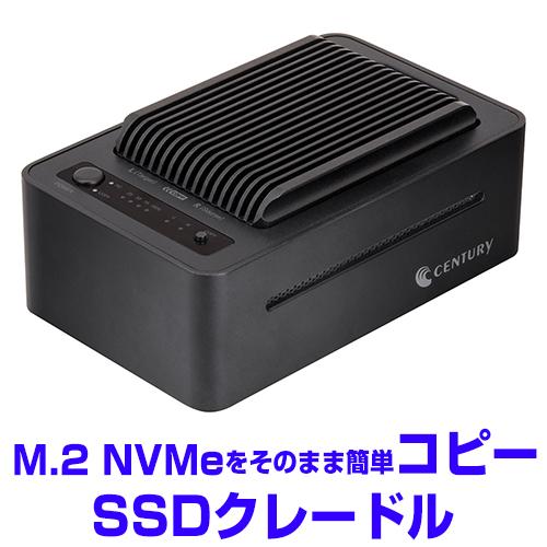 《送料無料》裸族のクローンベース NVMe [CRCBM2NV2U32CP] CENTURY /センチュリー