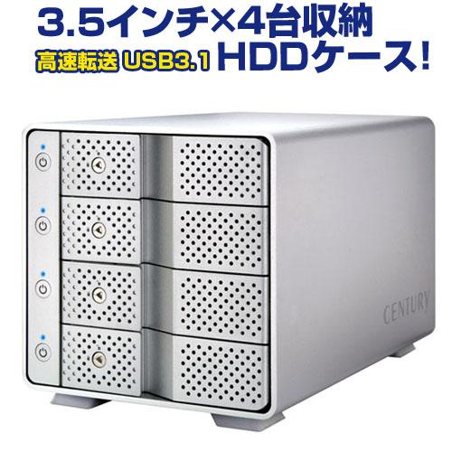 【中古】【30日保証】《送料無料》裸族のカプセルホテル USB3.1 CENTURY/センチュリー/ハードディスクケース[CRCH35U31CIS]