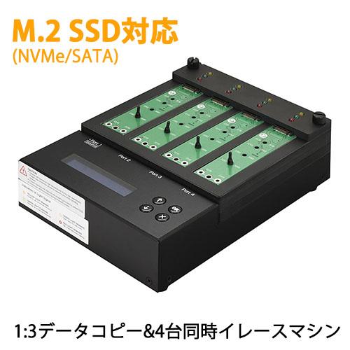 《受発注製品/納期約1ヵ月》《送料無料》これdo台 M.2 NVMe 1to3/センチュリー[KDM2NV1T3]