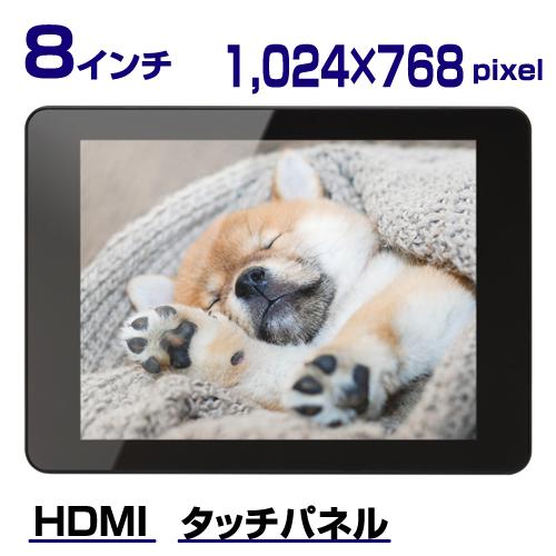 《送料無料》8インチマルチタッチ対応 HDMIモニター plus one Touch CENTURY/センチュリー[LCD-8000HT]